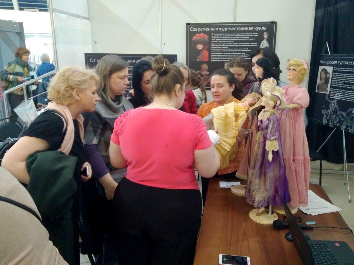 информационная лекция по антикварной будуарной кукле